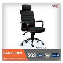 A060C Hangjian Executive Chair Pictures Of Office Furniture