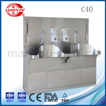 C40 advanced knee operated/auto-sensing hand washing sink for hospital