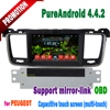 Whole sales android dvd player for peugeot 508 car dvd gps with wifi 3g mp4/3 SWC mirror link TONTEK