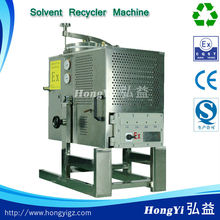 Hy15Ex-A Hong Yi MEK Solvent Recovery Systems