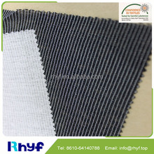 High quality brushed interfacing fabric for men suit