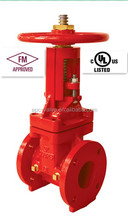 UL FM APPROVED RISING STEM GATE VALVE WITH FLANGED END