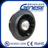 High technology power saving 2560RPM BLDC Centrifugal Fan