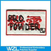 Wholesale custom embroidered patch magnetic backing