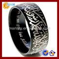 acero inoxidable hombres's anillos con islámica shahada en árabe
