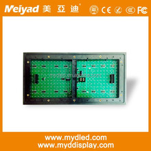 DIP546 red color module p10 outdoor xxx movies for free