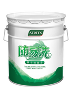 3TREES OEM coating pail with lid and handle