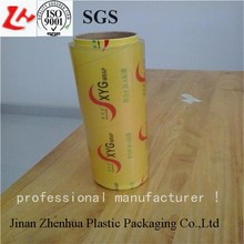 HOT SALE ! Hand and Machine Stretch Shrink Wrap Film , food grade PVC cling film