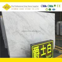 Polished Imported Greece White volakas marble slabs