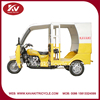 Hot sale new design popular motorized air-cooled/water-cooled 3 wheel taxi with cabin