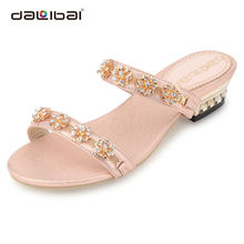 2013 flat fancy girls ladies sandals and slippers