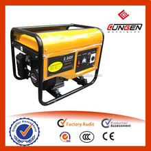 2KW low price soundproof small gasoline generator for home