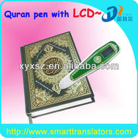 Translate bahasa indonesia arab M6 Quran Mp3 with LCD screen display+Arabic translation download