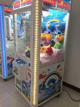 popular OEM/ODM coin operated electronic toy crane claw machine/toy vending machine for market