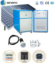 off grid 1500W solar electricity generating system with LCD display inverter