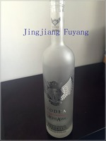 Frosting White Clear Wine Glass Bottle