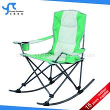 comfortable folding steel frame rocking chair
