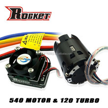 Professional 17.5T 540 sensored 120A ESC with turbo function combo R/C car brushless motor