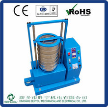 Military solid wire mesh mechanical sieve screener