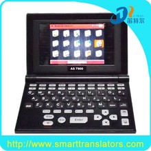 multilanguage large color screen talking translator with music/film /e-book /build in speaker for learning S6
