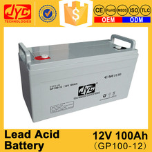 hot factory price sealed maintenance free lead acid 12v heavy duty battery