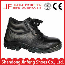 industrial safety safety steel toe shoes for men protective shoe leather safety boots