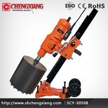 CAYKEN 305mm hot sale German standard hand held core drill with good factory price ,leading supplier in China