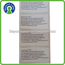 Custom printing address sticker labels maker and self adhesive address labels print online