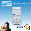/product-gs/dimethicone-bt200-like-dc200-for-cosmetic-surfactant-cosmetic-additives-1965699691.html