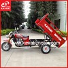 China manufacturer supply five wheels three wheel motorcycle big powerful 200cc water cooled tricycle reverse