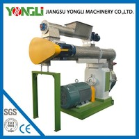 CE good quality large capacity animal feed pellet mill