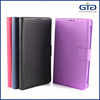 [NP-2436] For iPad Tablet PC 7.0-7.5 inch Custom Universal Pure Color Flip Leather Cases