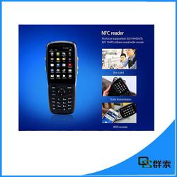 Cheap wireless gsm barcode scanner