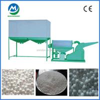EPS polystyrene foam densifier