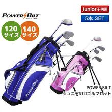 [Junior's golf club set] POWER BILT golf STD club set 5pc(1W, 6I/7I, 8I/9I, P/S, PT) 120 size/140 size with caddy bag