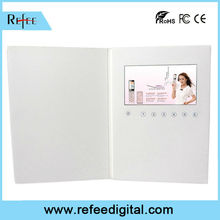 best gift for friends and students 7inch Ultra thin and light LCD E media player