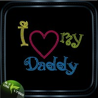 I love my Daddy bling iron on transfer