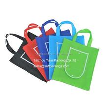 various color promotional non woven shopping bag, custom folding shopping tote bag, wholesale reusable grocery bag tote bag