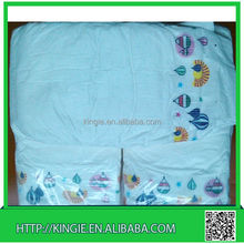 Buy direct from china wholesale quality sleepy baby diaper