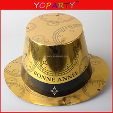 Birthday Paper Party Hat With festival or birthday happy new chirstmas