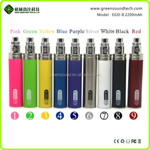 2015 newest design colorful 18650 type 2200mah GS eGo II Best eGo battery