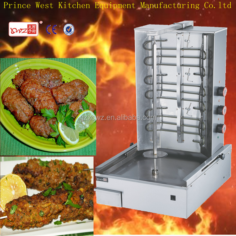 kebab maker machine