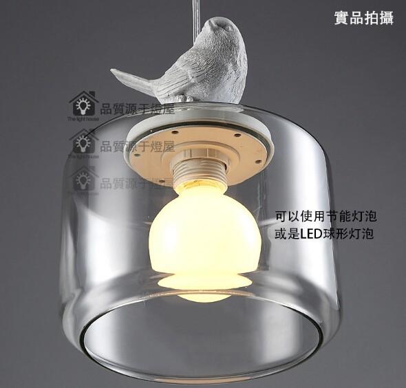 Подвесной светильник BONITA G80 PL-05