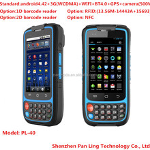 PL40 BA023 1GB+4GB 5000 mah 3G ip65 android rfid reader phone