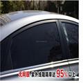 Top vendendo não adesivo filme janela interativa removível Car Window Film estática Car Window Film Tint