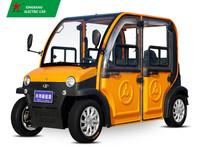 China Newest 4 seats electric mini car