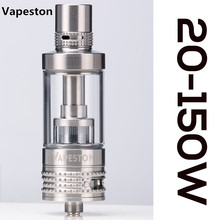 Factory price Vapeston Maganus replaceable dual coil clearomizer gs-h2