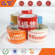 Printed Tapes with all kind of width