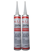Polyurethane Main Raw Material and Other Adhesives Classification ISO9001 certified pu adhesives & sealants, YC-2916F