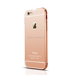Rosy Gold 5.5 Inch Free Sample Sublimation Phone Case Wholesale For iphone 6 phone case
